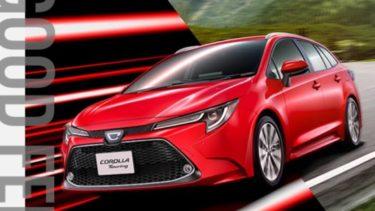 限定500台【カローラツーリング特別仕様】2.0L TNGAエンジン。爽快な走りと優れた燃費性能。~静かに動画を楽しみたい方~シリーズです