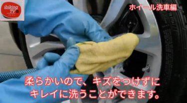 『洗車』水洗いだけで大丈夫なのか?【キャデラックATS】ホイール編